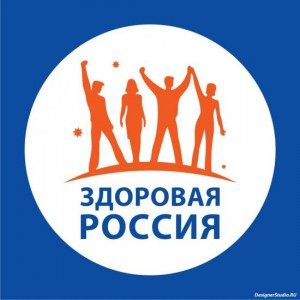 1271102964_zdorovaya-rossiya