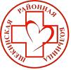 """ГУЗ """"Щекинская районная больница"""""""